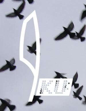Stadtvogelhaus [ku:]